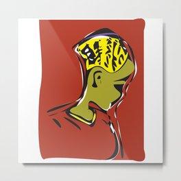 Self Awareness Metal Print