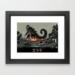 Godzilla - Gray Edition Framed Art Print