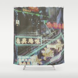 Hongkong Signs V Shower Curtain