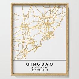 QINGDAO CHINA CITY STREET MAP ART Serving Tray