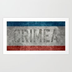 The National flag of Crimea - Vintage version with text reading Crimea  Art Print