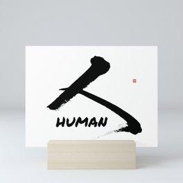 Human Being Homo Sapiens Japanese Kanji Calligraphy JIN Hito  Mini Art Print