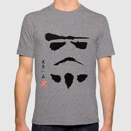 Ink Empire T-shirt