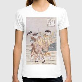Tama River T-shirt