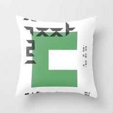 vol.3 nº3 Throw Pillow
