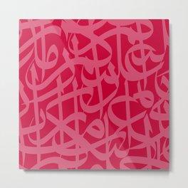 Calligraphic Pillow Metal Print