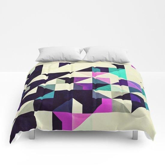 ybsyssx twyyz Comforters