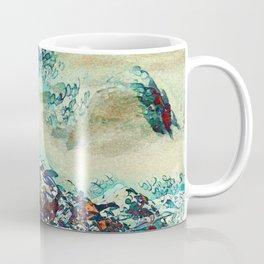 Dream landscape Coffee Mug