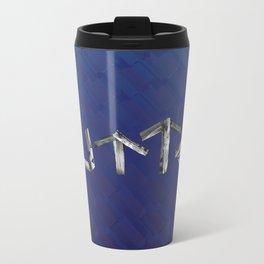 Gutter Travel Mug