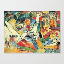 "Vasily Kandinsky Sketch for ""Composition II"" Canvas Print"