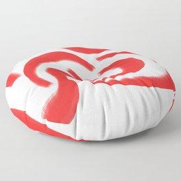 Improper Floor Pillow