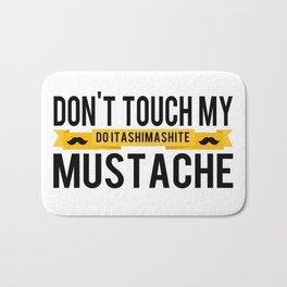 DO ITASHIMASHITE Bath Mat