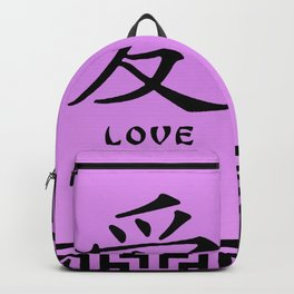 """Symbol """"Love"""" in Mauve Chinese Calligraphy Backpack"""