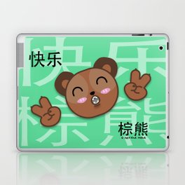 Happy Brown Bear Laptop & iPad Skin