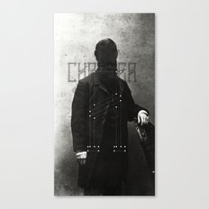 Changaa Canvas Print