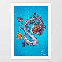 Astro Zodiac Force 05: Dragon Art Print