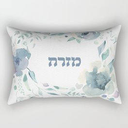 Mizrach Hebrew Praying Direction Watercolor Judaica Art Rectangular Pillow