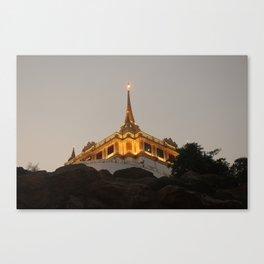 Wat Saket - Bangkok's Golden Mount Canvas Print