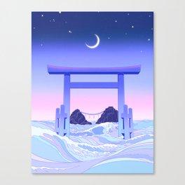 Floating World Canvas Print
