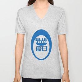 Blue Sun Logo Unisex V-Neck