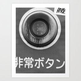button Art Print