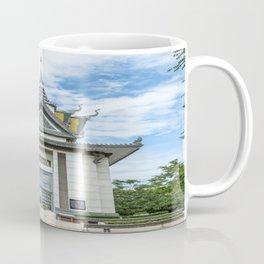 The Memorial Stupa of Choeung Ek, Cambodia Coffee Mug