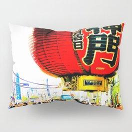 Japan - Tokyo Senso-ji Temple Pillow Sham