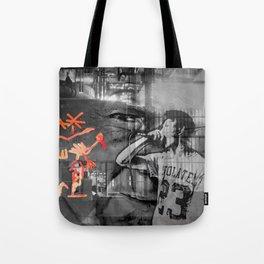 GUSTERATH - 23 Tote Bag