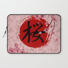 Blooming Sakura branches and red Sun Laptop Sleeve