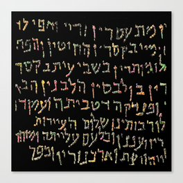 Hebrew letters  Canvas Print