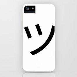 japenese smiley face ツ iPhone Case