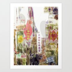 Impressions of Chinatown - San Francisco #3 - Mark Gould Art Print