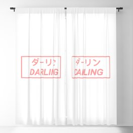 Darling Japanese Blackout Curtain