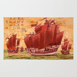 Zheng He Treasure Ship Rug