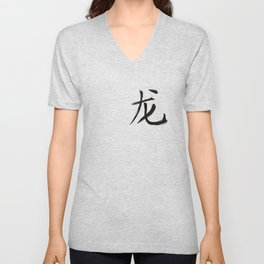 Chinese zodiac sign Dragon black Unisex V-Neck