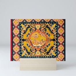 Shigatse Khagangma  Antique Tibetan Seat Mat Print Mini Art Print