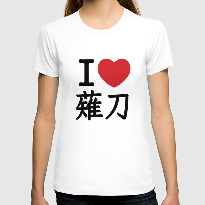 I heart Naginata T-shirt