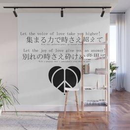 JoJo Heart Wall Mural
