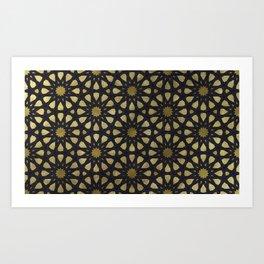 Islamic Pattern - Islamic Ornament Art Print
