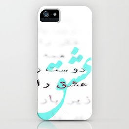 Sohrab Poem : Rain iPhone Case