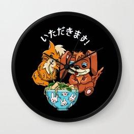 Itadakimasu thanks for the food Wall Clock