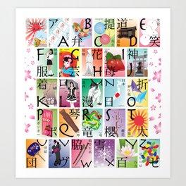 Japan A-Z Art Print