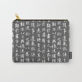 Ancient Chinese Manuscript // Charcoal Carry-All Pouch