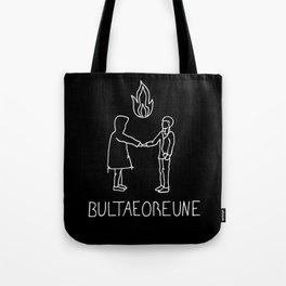 Fire. Tote Bag