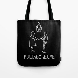 Fire. Tote Bag