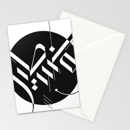 Palestine freestyle arabic calligraphy Stationery Cards