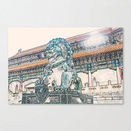 Lion China Beijing Palace artwork Canvas Print