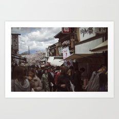 Road to Kiyomizu in Spring Art Print