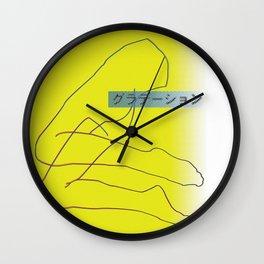GRADIENTS Wall Clock