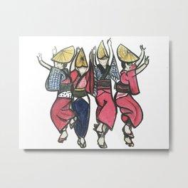 Awa Dancers Metal Print